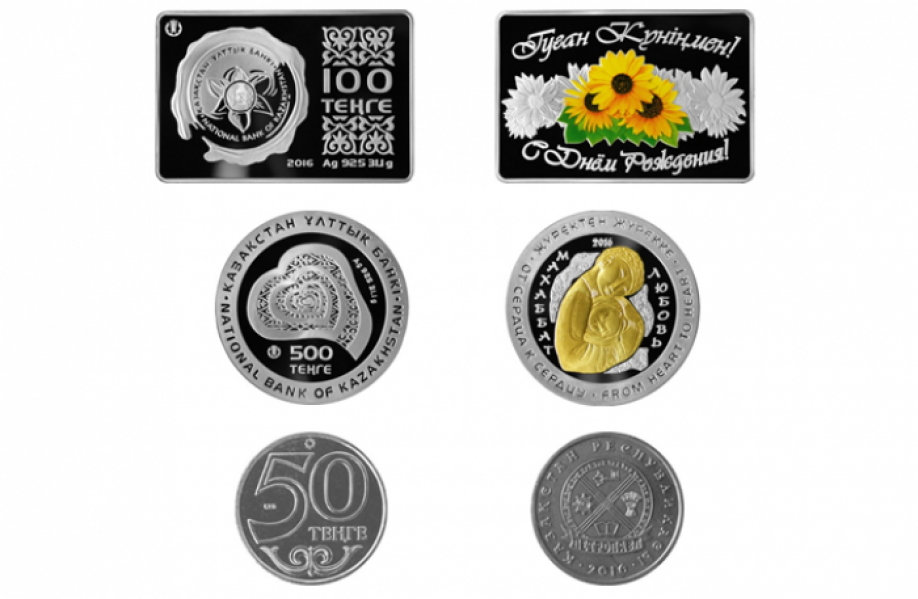Памятные серебряные монеты где в сыктывкаре можно продать монеты