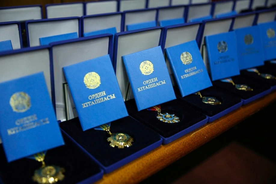 Министр спорта казахстан 2013