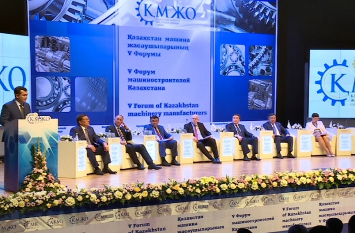 Картинки по запросу V Форум машиностроителей Казахстана