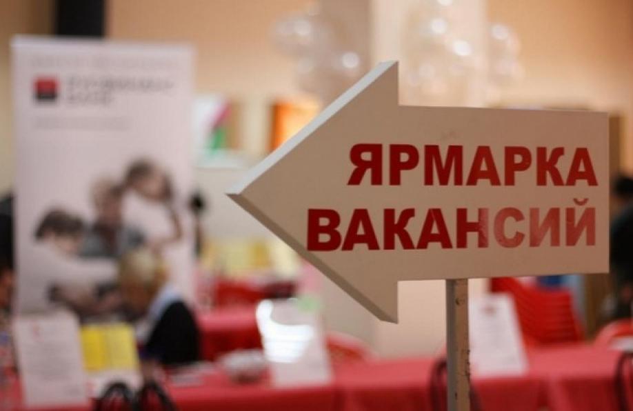 Запись по интернету в поликлинику 1 волгодонск