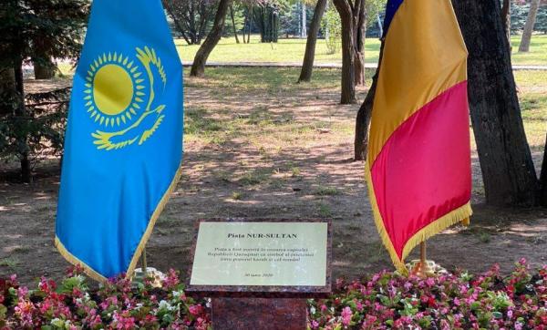 Бухарестте «Нұр-Сұлтан» саябағы салтанатты түрде ашылды