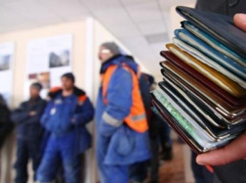 плохие привлечение иностранных граждан на работу в 2015 году часы