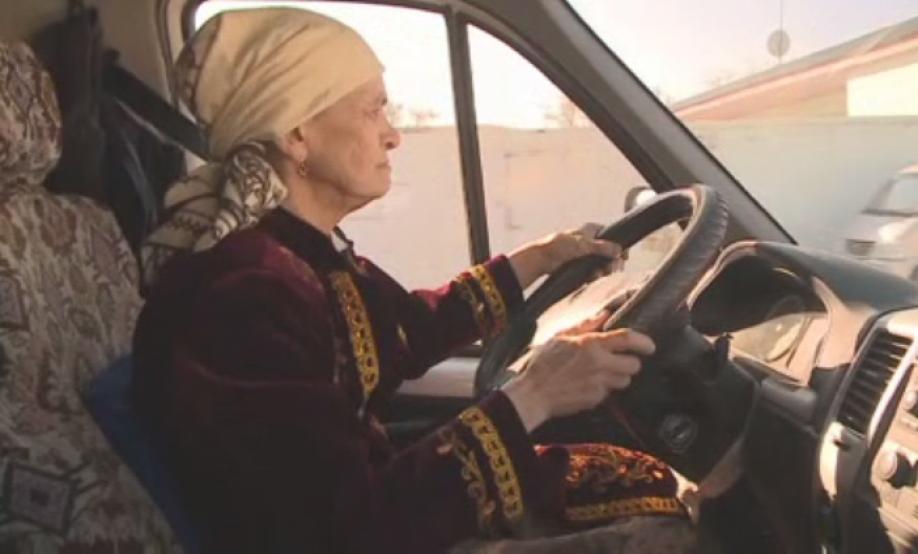 Бабушку в жолу фото 84-639