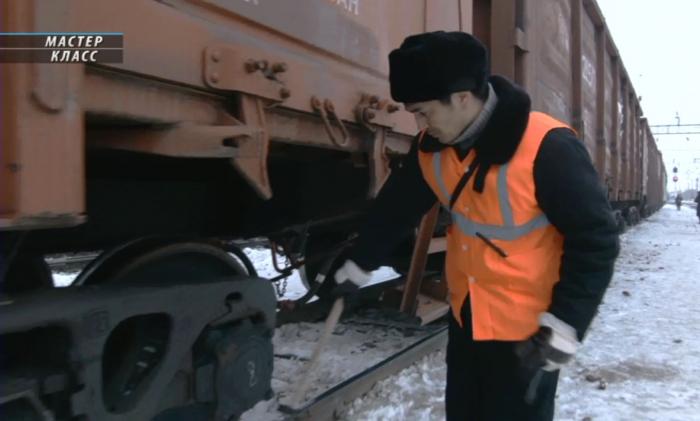 рекомендуется одевать фото с описанием осмотрщик вагонов компания