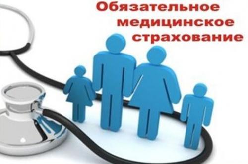 В Казахстане на полгода отложили введение обязательного медстрахования