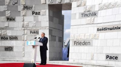 Президент Казахстана открыл монумент «Бейбітшілік қабырғасы»