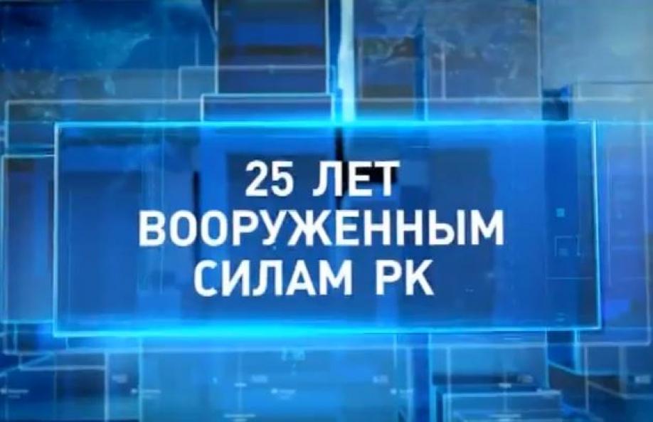 Видео новости 2016 г