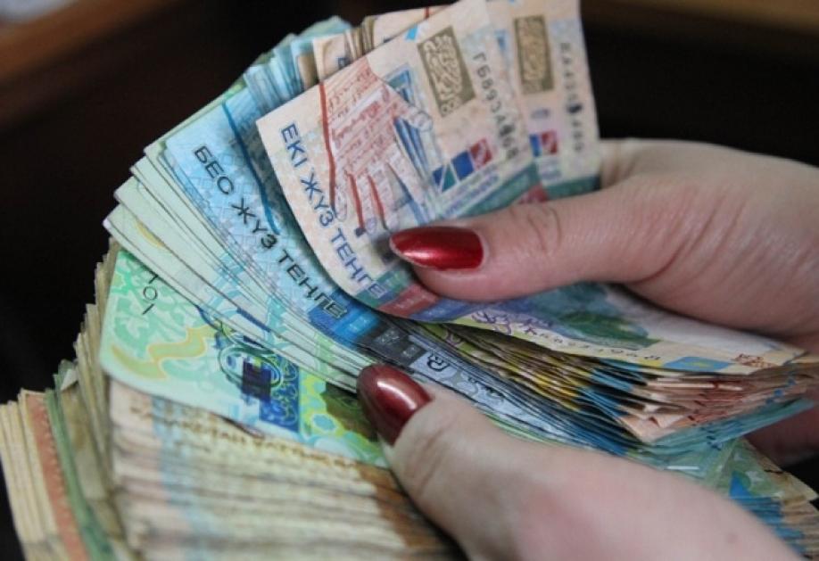 Начинается минимальная стоимость взятки по уголовному кодексу машины
