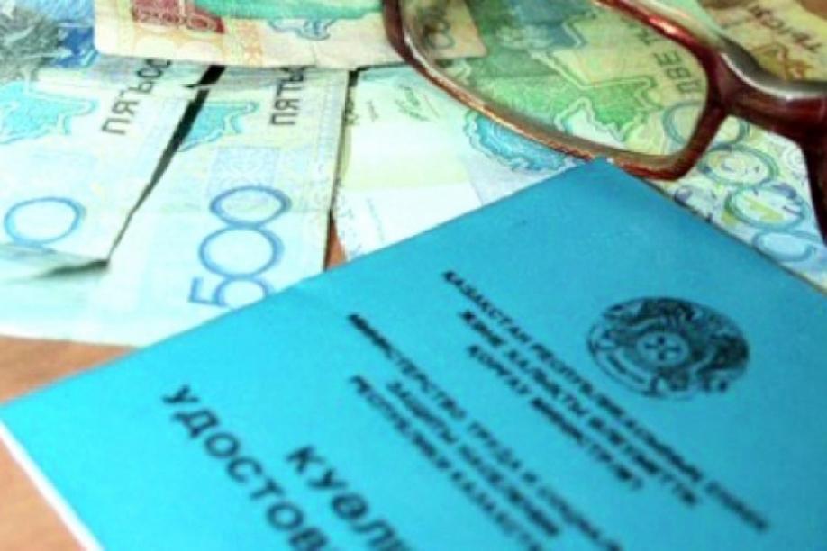 Оформление пенсии отделом кадров какие документы