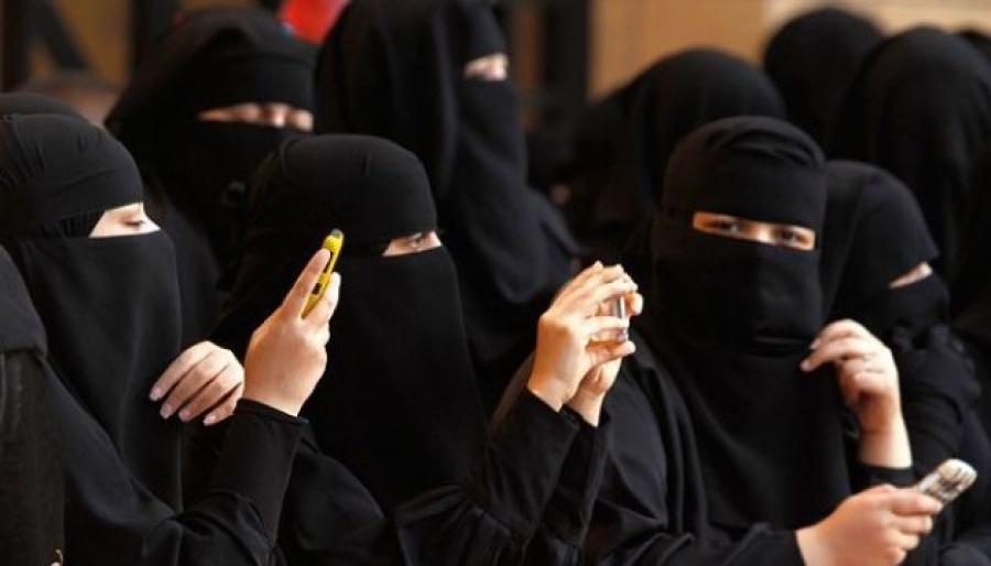 Картинки по запросу женщины в саудовской аравии