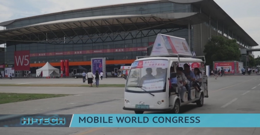 Hi-Tech. Mobile World Congress