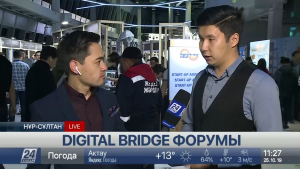 Digital bridge форумының мақсаты не?